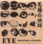 cd_eye_kattou.jpg