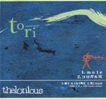 thelonious2.jpg