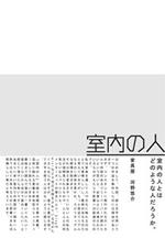 zn_room.jpg